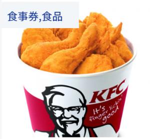 ※日本KFCホールディングスの株主優待