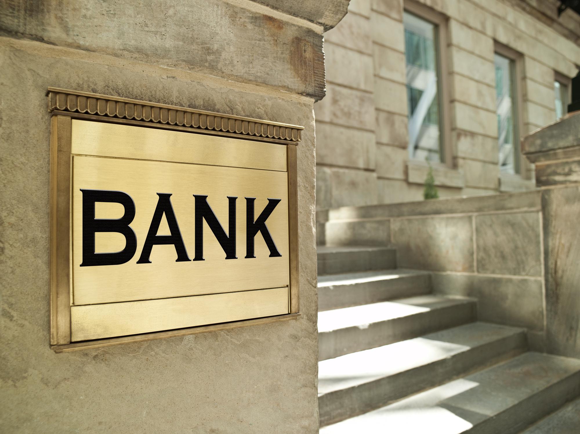 銀行の看板