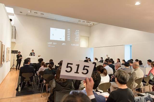 SBIアートオークション「Modern ConontemporaryArt,No.27」4/20~4/21 作品数 481点(うち落札417点、落札率86.7%)  落札総額 6億5739万8250円